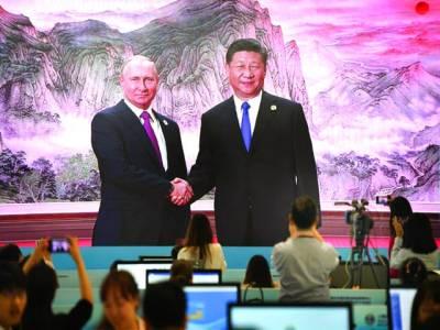 شنگھائی: شنگھائی تعاون تنظیم کے اجلاس کے موقع پر چینی صدر شی جن پنگ اور روسی صدر ولادیمرپیوٹن مصافحہ کررہے ہیں
