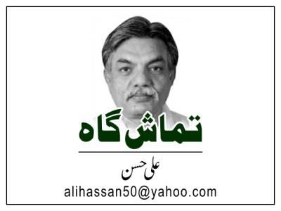 سیاسی جماعتیں اور ان کے امیدوار