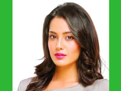 اداکارہ اقرا عزیزکی بغیر میک اپ تصاویر سوشل میڈیا پر وائرل