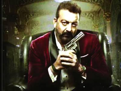 ایکشن فلم ''صاحب ،بیوی اور گینگسٹرتھری'' کا ٹیزر جاری
