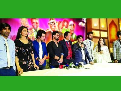 نئی فلم ''جیک پاٹ'' کی لانچنگ تقریب،کاسٹ کی شرکت