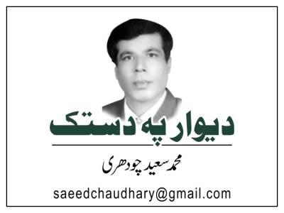 الیکشن ٹربیونل صرف کاغذات نامزدگی سے متعلق فیصلہ کرنے کا مجاز
