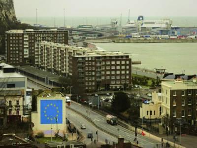 لندن: شہر کے وسط میں عمارتوں کا خوبصورت منظر' ایک رپورٹ کے مطابق بریگزٹ سے انخلاء کے بعد برطانوی معیشت کو مشکلات کا سامنا کرنے کاامکان ہے