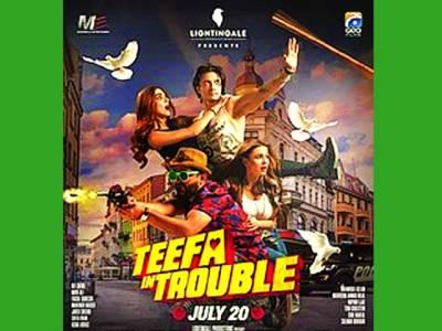 پاکستانی فلم ''طیفا ان ٹربل ''روس میں بھی ریلیز کیلئے تیار