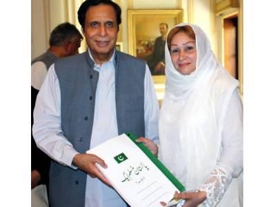 لاہور : مسلم لیگ ق نے پی پی 124 سے پارٹی ٹکٹ صائمہ گل کو دے دیا، ٹکٹ ملنے پر خاتون امیدوار نے چوہدری پرویز الٰہی کا شکریہ ادا کیا