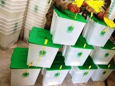 الیکشن 2018، پنجاب کی نگران حکومت اور تیاریاں