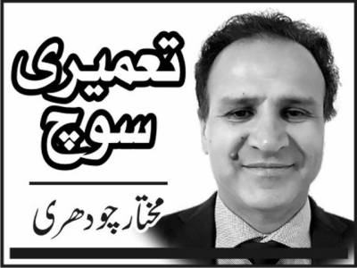 پاکستانی اپنے مسائل کا حل خود ڈھونڈیں