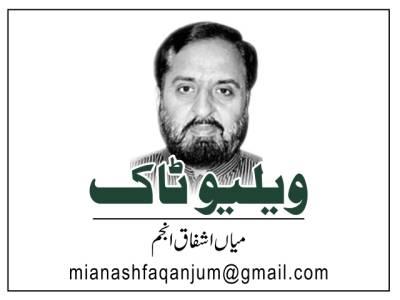 پُرامن الیکشن اور نیا پاکستان؟