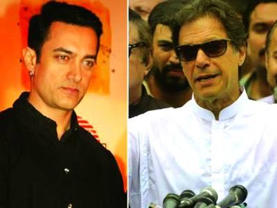 عامر خان، عمران کی جیت کا جشن منانے پاکستان آئیں گے؟