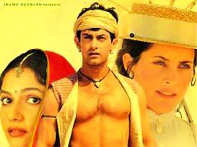 بلاک بسٹر فلم ' 'لگان' 'میں کام سے انکار کر دیا تھا: عامر خان