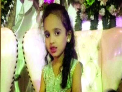 کراچی ، گلے پر ڈور پھرنے سے 10سالہ بچی جاں بحق