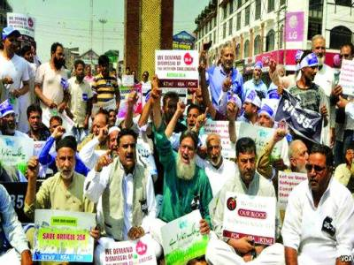 سری نگر: کشمیری بھارتی آئین آرٹیکل 35 کے حق میں احتجاج کررہے ہیں، جس کے تحت کشمیر کو خصوصی حیثیت حاصل ہے