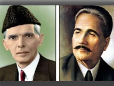 تحریک پاکستان،محمد شفیع ملک اور یادِ ایام