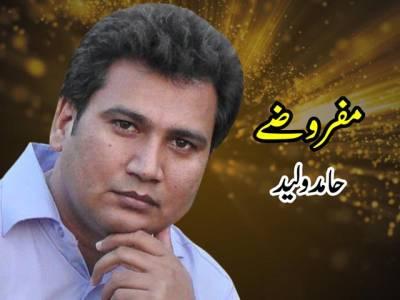 اپنا پاکستان پھر سے' ففٹی ففٹی 'بن گیا