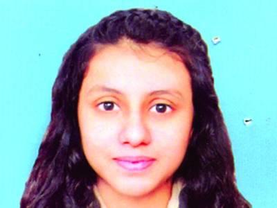 یونیک گروپ آف انسٹی ٹیوشنز کی طالبہ کا اعزاز