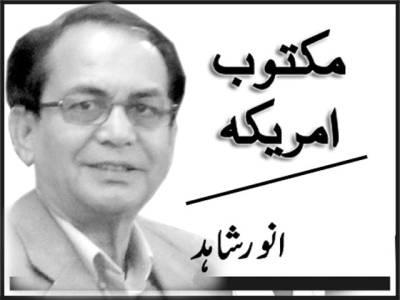جھنڈے خانی کا کلچر اور نیا پاکستان