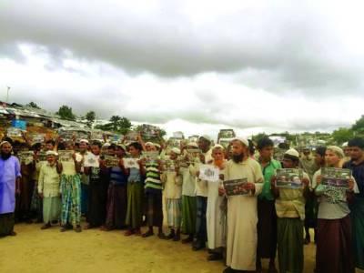 ینگون: میانمار میں روہنگیا مسلمان جرمن نیوز ایجنسی کے دو رپورٹروں ک رہائی کے لئے احتجاج کررہے ہیں