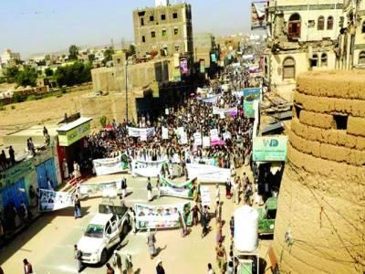 صفا: یمن کے شہر صدا میں لوگ اتحاد طیارورں کی بمباری کے خلاف احتجاج کررہے ہیں