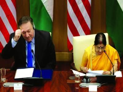 نئی دہلی: بھارتی وزیر خارجہ سشما سوراج اور امریکی وزیر خارجہ مائیک پومپیو دونوں ممالک کے درمیان دفاعی معاہدے پر دستخط کررہے ہیں