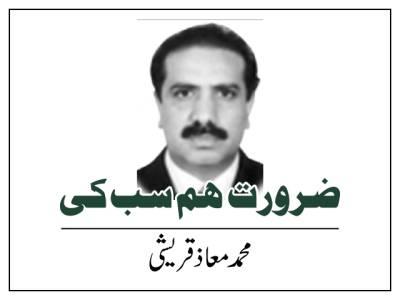 پاکستان کی نئی خارجہ پالیسی کے خدوخال