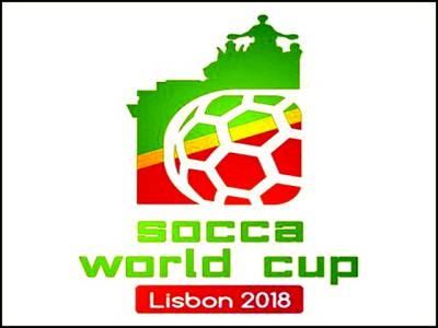 انٹر نیشنل سوکا فٹبال ورلڈ کپ، پاکستانی ٹیم کو شرکت کا موقع مل گیا