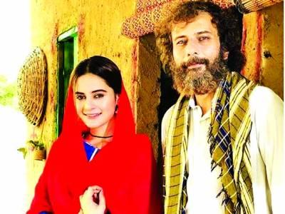 ایمن خان کا نیا ڈرامہ سیریل ''باندی'' نجی ٹی وی سے نشر