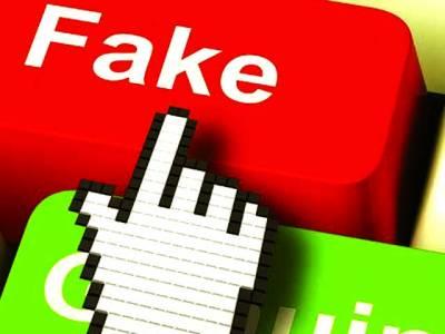 فیس بک کا جعلی خبروں کی ویڈیوز اور تصاویر کی جانچ کا اعلان