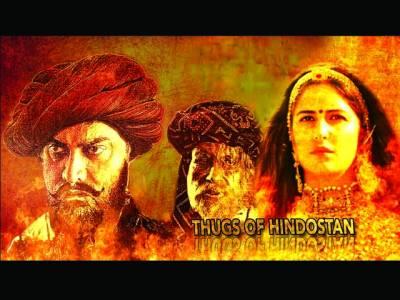 ''ٹھگ آف ہندوستان'' کی ریلیز کی تاریخ کا اعلان کردیاگیا