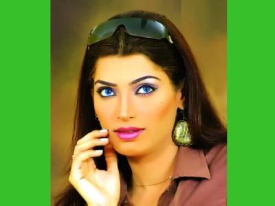 غلط طریقوں سے حاصل کیا گیا نام جلد ختم ہو جاتا ہے,ہماء علی