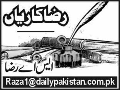 پاکستان کا مانچسٹر اور اُس کے مسائل