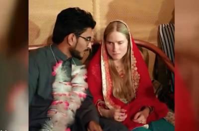'' میں برٹنی کیساتھ ازدواجی بندھن میں منسلک ہوکر ۔ ۔ ۔'' امریکی خاتون سے شادی کرنیوالے نابینا کرکٹر کا موقف بھی سامنے آگیا، ساری پریم کہانی سامنےآگئی