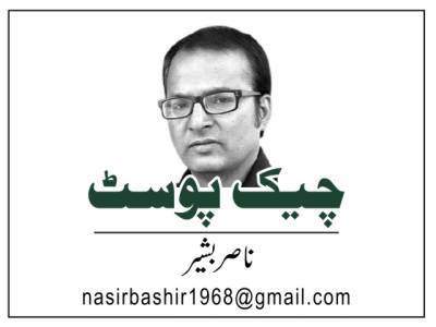 نیازی کے عہد میں منیر نیازی سے ناانصافی