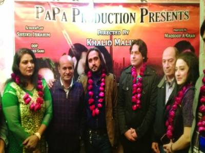 اردوفلم ''غرور''کی افتتاحی تقریب باری سٹوڈیوز میں منعقد