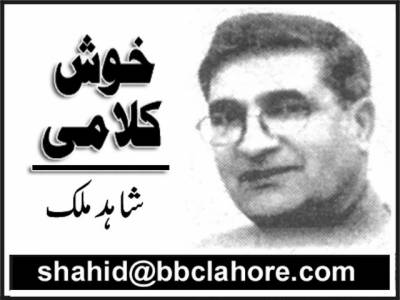 رسمِ حنا اور بیک ورڈ اردو میڈیم