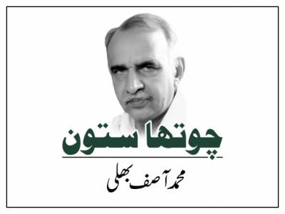علامہ محمد اقبال کی سیاسی خدمات