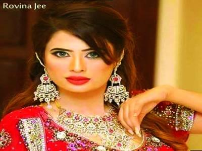 شوبز میں موجودہ مقام کم لوگوں کو نصیب ہوتا ہے،روینہ خان