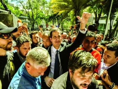 وینزیلا: اپوزیشن لیڈر حکومت کے خلاف احتجاج میں شریک ہیں