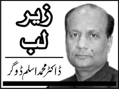 تھینک یو محسنِ پاکستان۔۔۔ ڈاکٹر عبدالقدیر خان