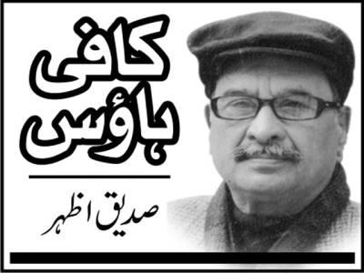 عمران خان کا غصہ اور بے بسی