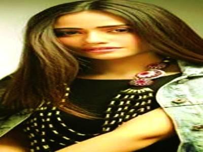 ثنا جاوید ڈائریکٹر روبینہ اشرف کی نئی ڈرامہ سیریل کے لیڈ رول میں کاسٹ
