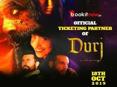 فلم 'درج' پر پابندی ختم کی جائے، شمعون عباسی کی عمران خان سے درخواست