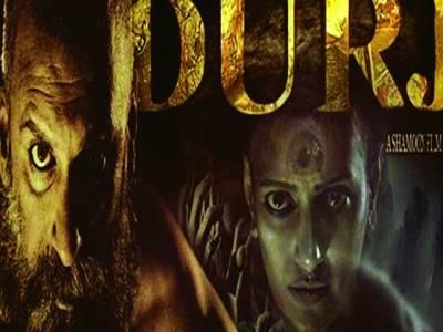 """شمعون عباسی کی فلم """"درج"""" دنیا بھر میں ریلیز، پاکستان میں پابندی برقرار"""