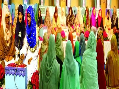 ریڈیو پاکستان لاہور نورجہاں آڈیوٹوریم میں خواتین کی محفل میلاد