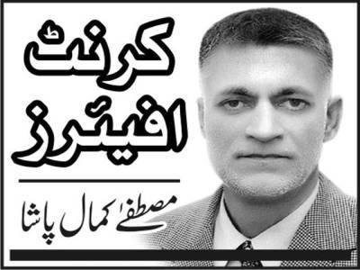 لاہور لاہور نئیں اے، سموگ اے
