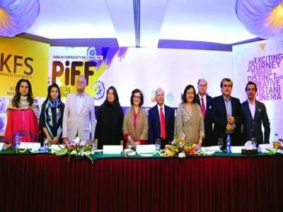 ایشیاء پیس فلم فیسٹیول 20 نومبر سے لاہور میں شروع ہوگا