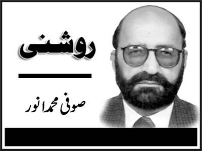 پاکستان کی نظریاتی اساس