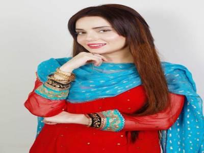 لوگوں کی سوچ مایوس کن' خدا کے سوا کوئی کامل نہیں،ارمینا خان