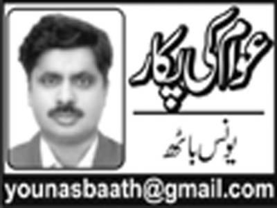 وکلاء گردی کی ذمہ دار، پنجاب پو لیس
