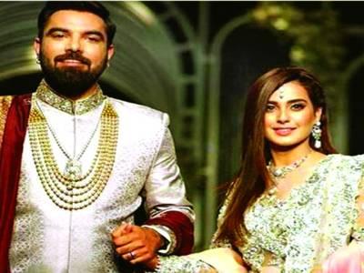 اقرا عزیز اور یاسر حسین کی شادی کا دعوت نامہ منظر عام پر آگیا