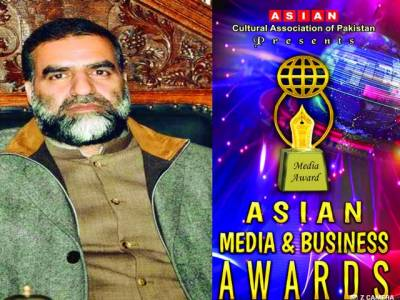 ایشین میڈیا اینڈ بزنس ایوارڈز کی سالانہ تقریب 13 جنوری 2020ء کو ہوگی صدارت الطا ف احمد بھٹ کریں گے